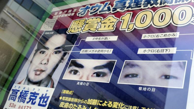 Policja zatrzymała członkinię sekty odpowiedzialnej za zamach w metrze w Tokio w 1995 roku