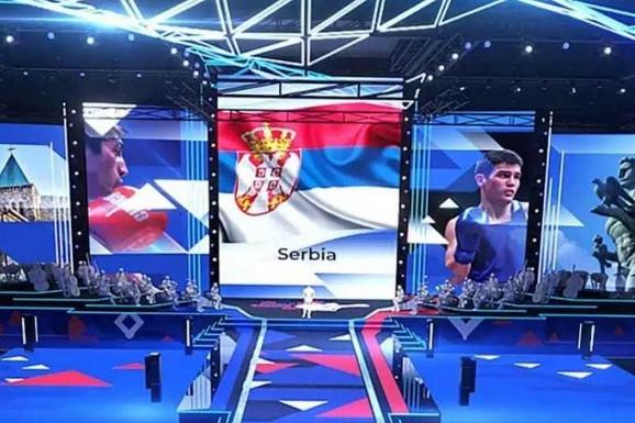 OBJAVLJEN IZGLED MEDALJA ZA SP U BOKSU Razlog: Lažni primeri koji su se pojavili bez Kosmeta na teritoriji Srbije /FOTO/