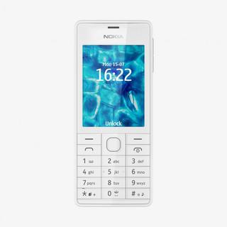 Nokia 515 i Sony Xperia Z1 w Orange