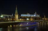Kremlj, Moskva, EPA - SERGEI ILNITSKY