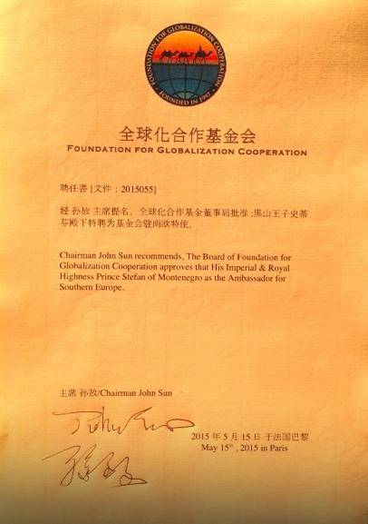 Zahvalnica kineskog ambasadora