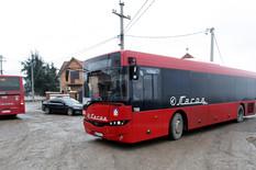 DEVOJKA IZBODENA U ŽARKOVU Nepoznati napadač ju je ubo NOŽEM usred autobusa na liniji 581