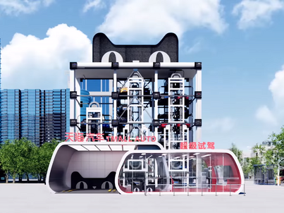 Alibaba chce zautomatyzować proces sprzedaży samochodów. Pierwsze automatyczne wypożyczalnie aut testowych pojawią się już w styczniu 2018 roku