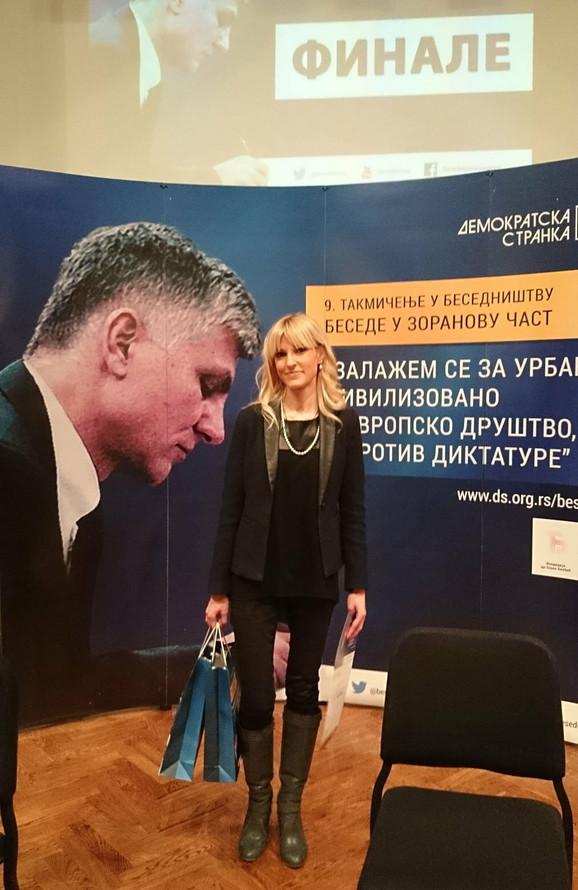 Bojana Pavlović