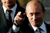 Putinovo obezbeđenje