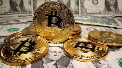 Bitcoin: The Cryptocurrency That's Changing the World