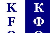 KFOR, foto wikipedia