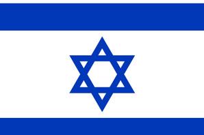 Izrael oborio raketu ispaljenu na Golansku visoravan