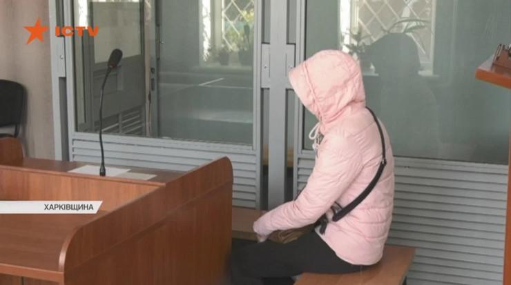 Shevchenkovo 01 foto Screenshot ICTV