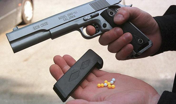 plasticni pistolj pljacke sarajevo