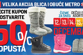 "Kupujte uz ""Blic"""
