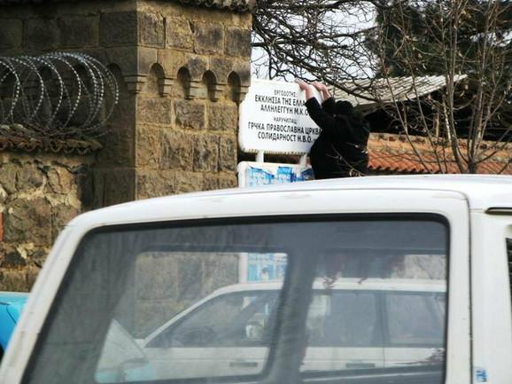 Jedan od monaha iz Crne Reke preskače ogradu (14,30 h)