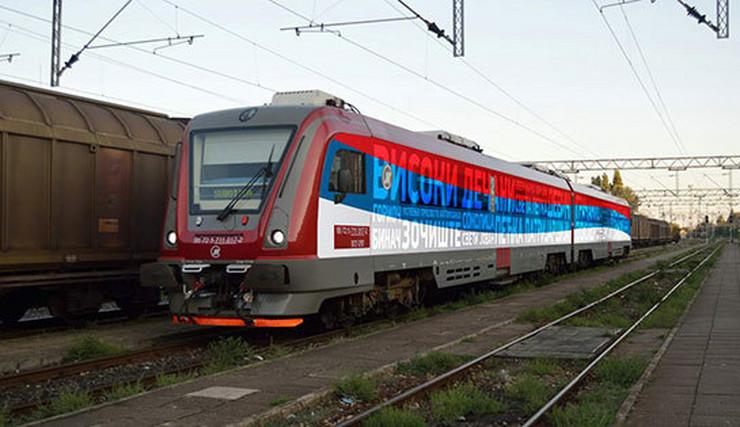 voz Beograd - Kosovska Mitrovica