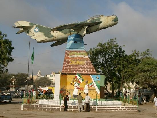 Independence monument Hargeisa Somaliland
