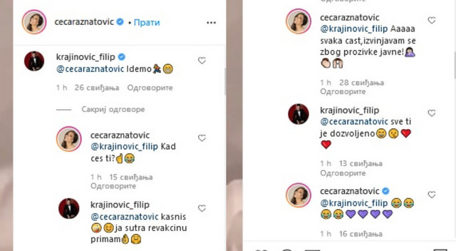 Ceca i Filip Krajinović