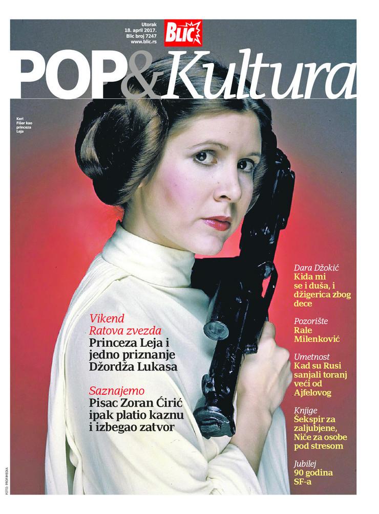 Pop Kultura COVER