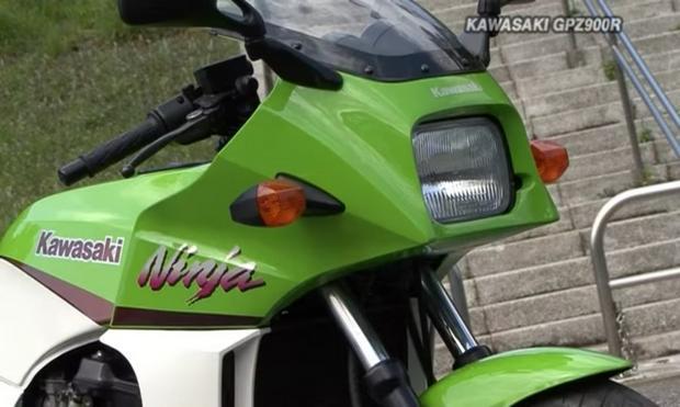 Kawasaki GPZ900R z bliska
