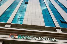 Banca Intesa_fotografija 1
