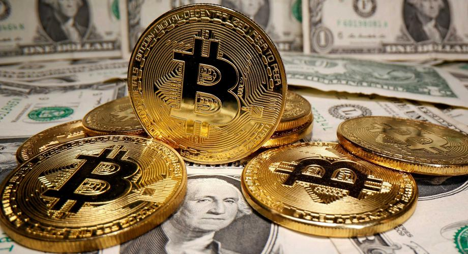 Bitcoin: The Cryptocurrency That's Changing the World  (courtesy)