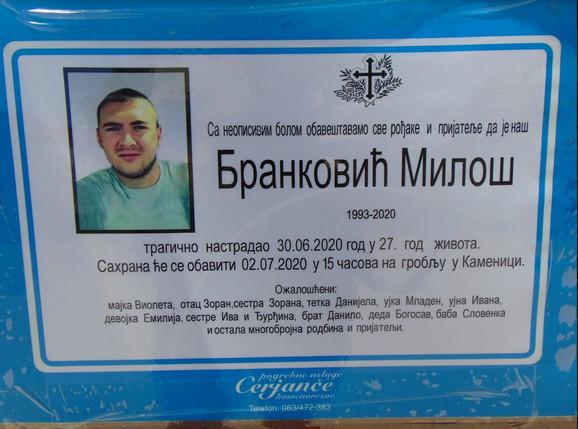 Miloš će biti sahranjen 2. jula na groblju u Kamenici