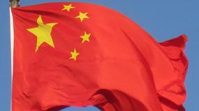 Chiny delegalizują VPN