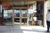 klinika za infektivne bolesti foto S PASALIC