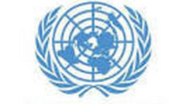 United Nations In Egypt