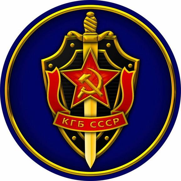 Navodno, postoje svedočenja o Osvaldovoj povezanosti sa KGB-om