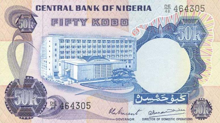 fifty koko currency Nigeria (Scooper)