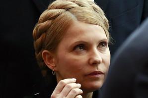 Julija Timošenko zvanično najavila PREDSEDNIČKU KANDIDATURU