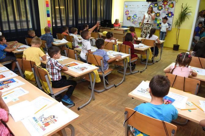Ilustracija: Osnovna škola