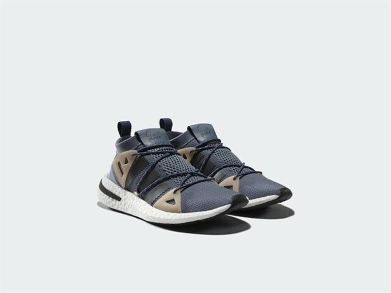 adidas ARKYN najtaniej