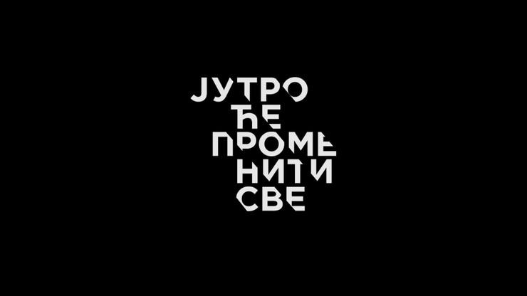 jutro_ce_promeniti_sve_ep12_promo_zab_blic_unsafe