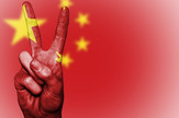 Kina, zastava, pobeda