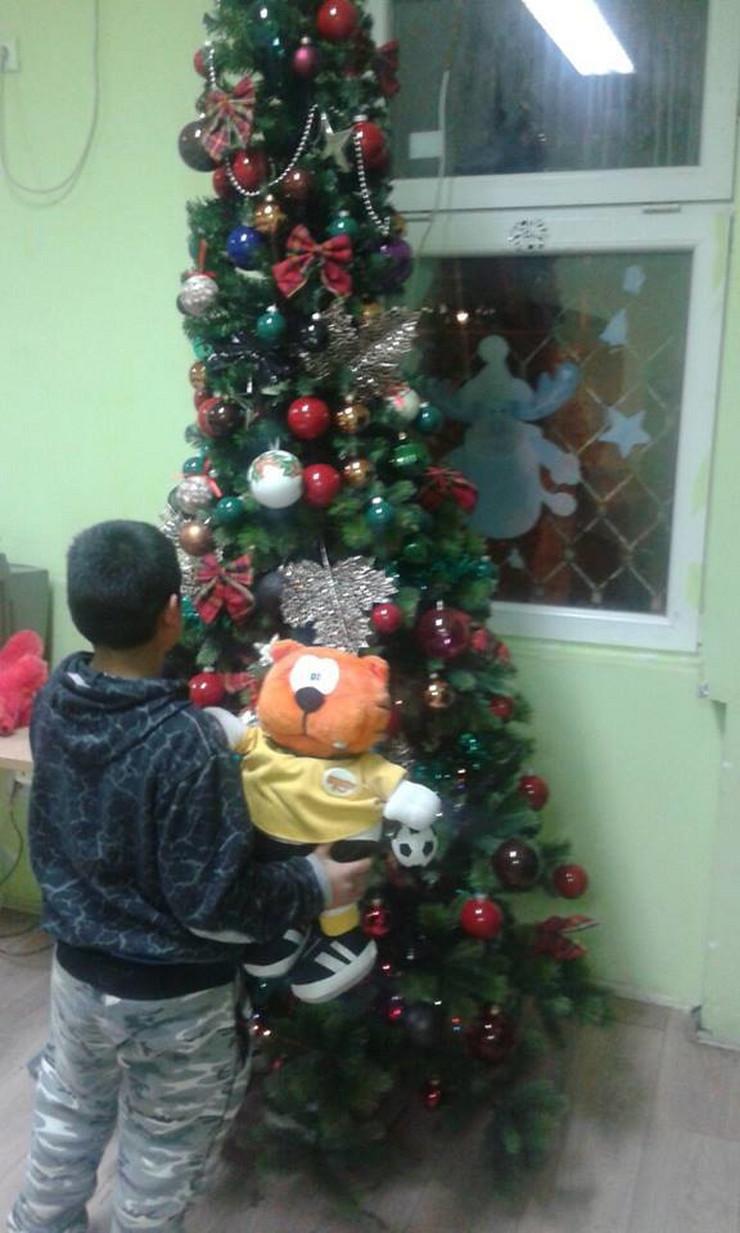 Prihvatilište za decu