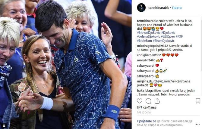 Novak Đoković slavi trijumf sa Jelenom Đoković' i njenom mamom Verom Ristić
