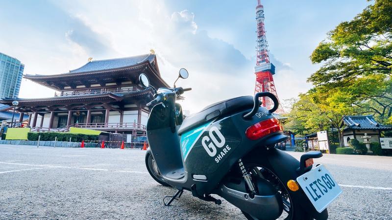Gogoro wkracza na rynek japoński