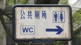 """""""Toaletowa rewolucja"""" w Chinach zapewni bankomaty i internet"""