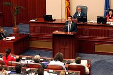 Makedonija Sobranje AP