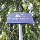 BULEVAR DRAŽE MIHAILOVIĆA U BEOGRADU Stanari zbunjeni tablama sa imenom četničkog đenerala, a ko ih je postavio ostala je MISTERIJA