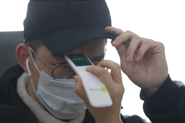 Juzna Koreja - medicinske provere na prisustvo koronavirusa