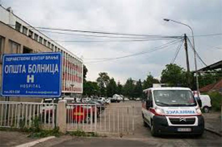 Vranje 18 Zdravstveni centar Foto V Pesic