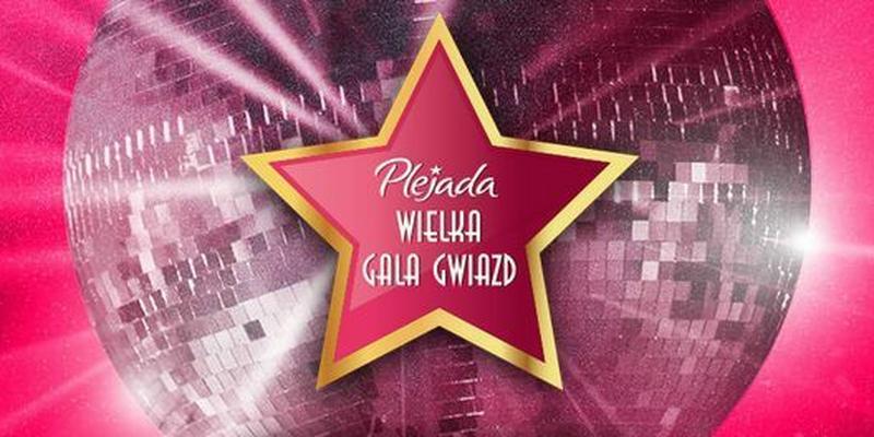 Wielka Gala Gwiazd Plejady: kto wręczy nagrody?