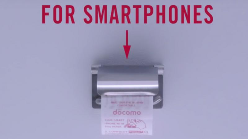 Papier dla smartfonów