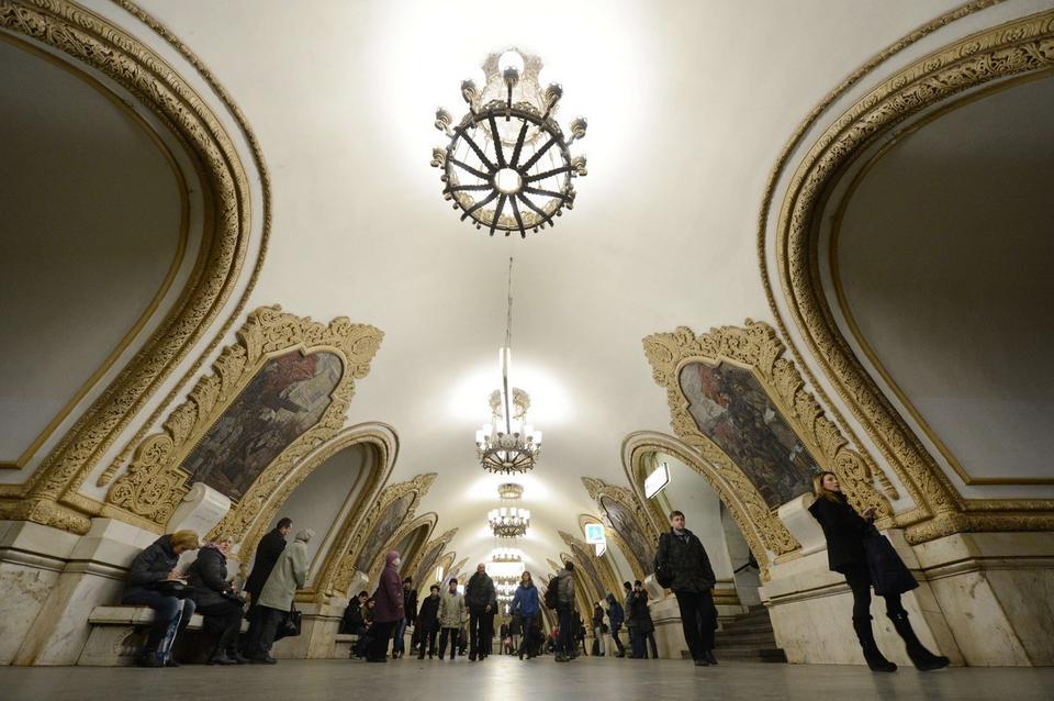 Stacja metra Kievskaya w  Moskwie, w Rosji