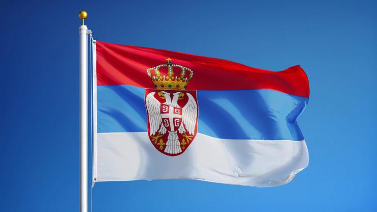 srpska zastava shutterstock_478566829