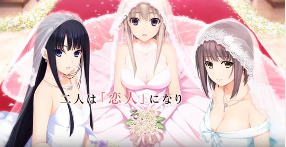 Japanci se žene virtuelnim devojkama iz crtanog filma