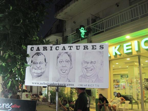 Srpski političari i u Grčkoj