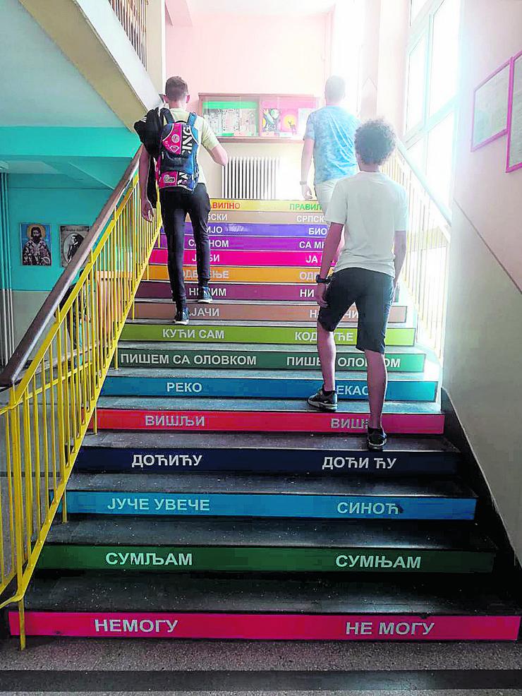 Kula osnovna skola Isa Bajic Stepenice foto RAS Srbija (2)