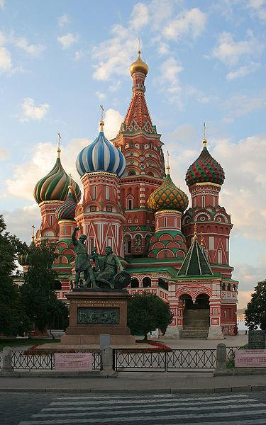 Hram Vasilija Blaženog